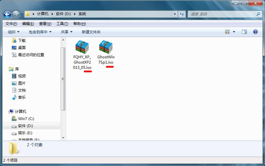 ISO镜像文件的说明以及如何查看文件扩展名