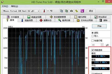 博狗博彩硬盘检测工具检测硬盘视频教程