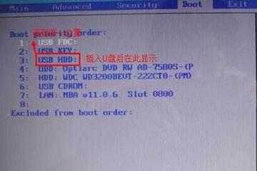 大白菜联想笔记本重装win7系统视频教程