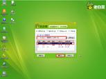 使用老白菜u盘启动盘win8原版系统安装教程