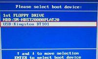 华硕笔记本电脑一键u盘启动快捷键使用教程