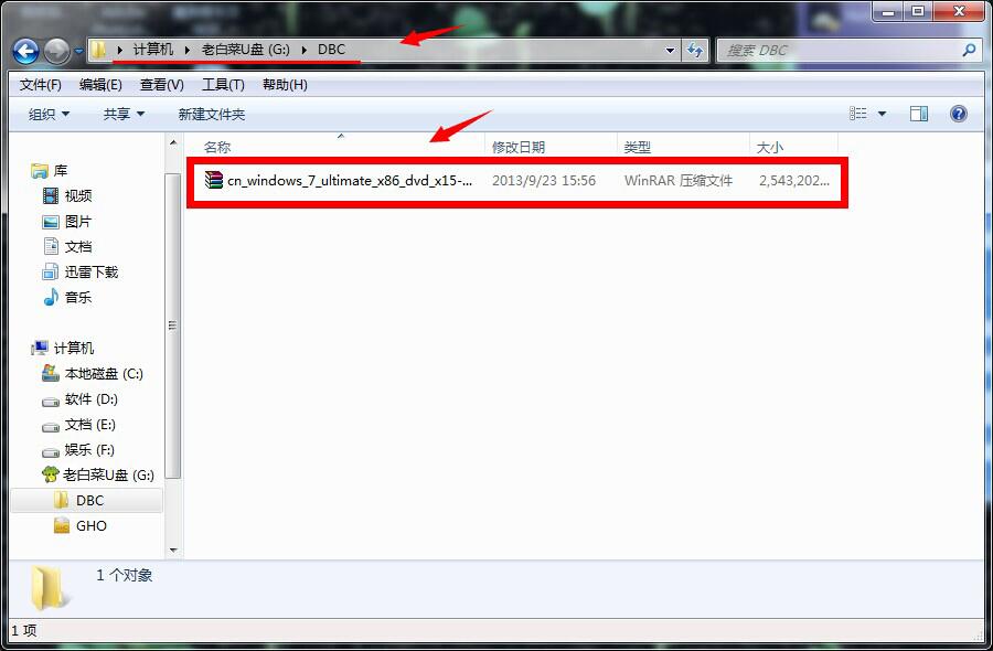 博狗博彩u盘启动自定义iso安装系统使用教程