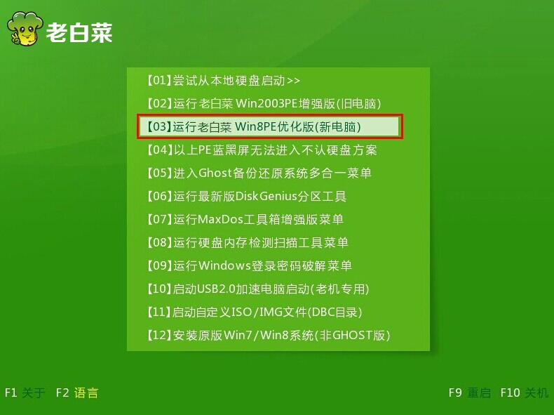 博狗博彩v7安装原版win10系统使用教程