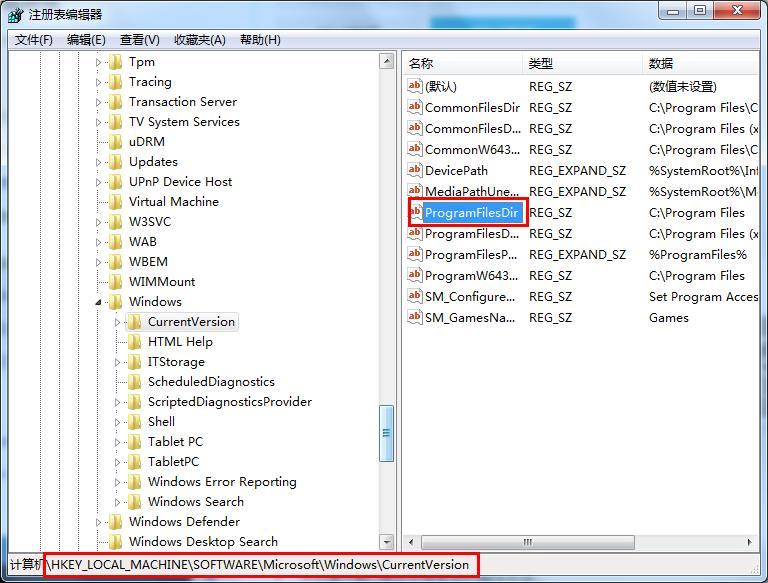 how to run dll files win10