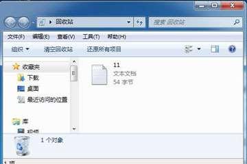 回收站文件删除不了怎么办