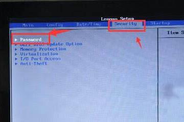 快速设置bios超级管理员密码的方法