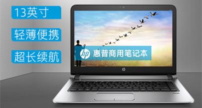 惠普probook440g3安装win7系统教程