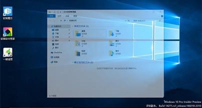 win10系统电脑怎么打开窗口慢动作