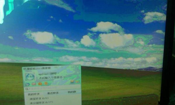 Win7显示器颜色不正常怎么办?Win7显示器颜色不正常的解决方法