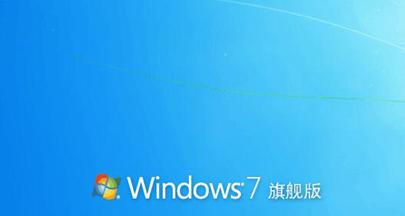 thinkpadt470笔记本u盘安装win7系统教程