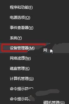 win10��娉�寮��轰�璁惧�绠$����