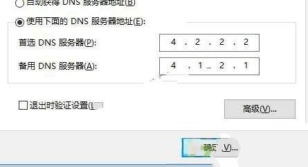win10绯荤�璇�瑷���璁剧疆