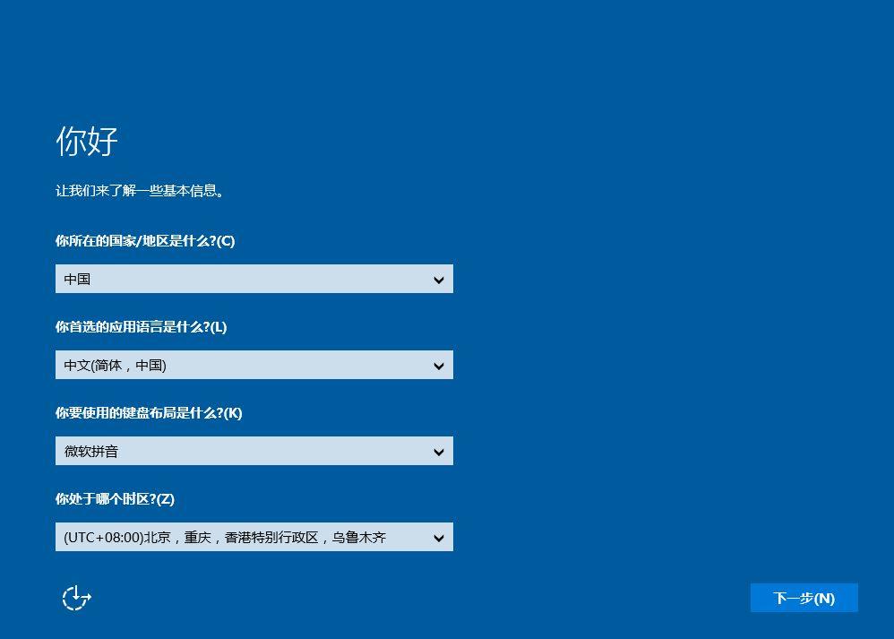 华硕安装win10系统4