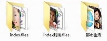 win10系统如何将chm文件转换成txt文件   将chm文件转换成txt文件的方法