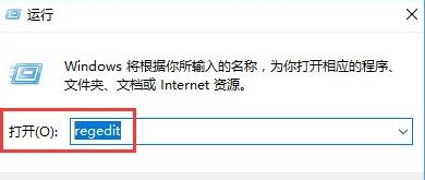 win10如何删除注册表中的多余信息    win10删除注册表中多余信息的方法