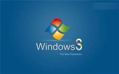 win8系统电脑一直提示xinput1_3.dll文件丢失该怎么解决