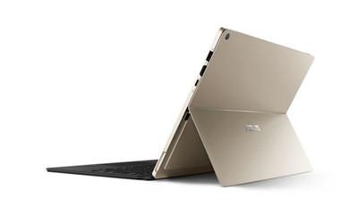 华硕灵焕3笔记本u盘安装win8系统教程