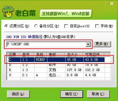 win7系统3
