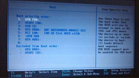 bios设置u盘启动2