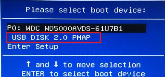 bios设置u盘为第一启动项后检测不到怎么解决