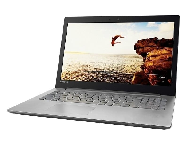 联想 ideapad 520-15笔记本使用bios设置u盘启动操作步骤