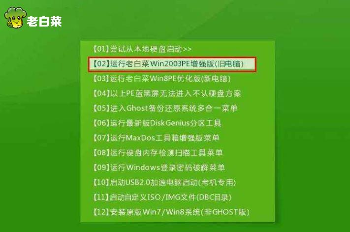 win10系统1