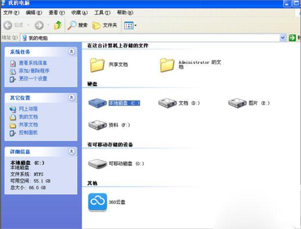 WinXP无法读源文件或磁盘该如何解决