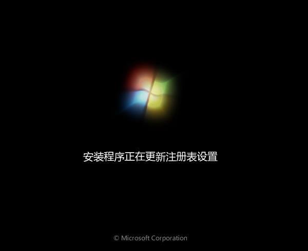 惠普Pavilion 15-ak004tx笔记本安装win7系统操作方法6