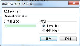 电脑开机卡在正在加载个人设置怎么办5