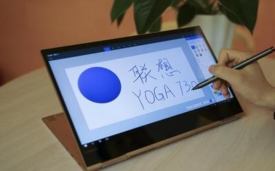 联想YOGA 730笔记本如何安装win10系统