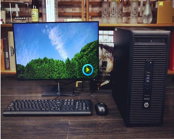 惠普EliteDesk 705 G3电脑安装win7系统方法