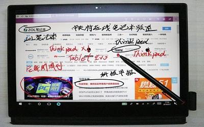 ThinkPad X1 Tablet Evo笔记本安装win10系统的操作方法