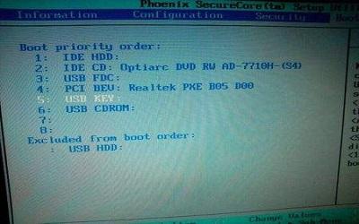 电脑怎样进入bios关闭网卡 电脑进入bios关闭网卡的方法