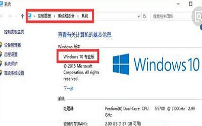 windows10企业版密钥有哪些 windows10企业版密钥有哪些分享