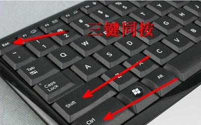 win7显示桌面的有哪些方法 win7显示桌面的几种方法