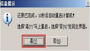 u盘安装系统