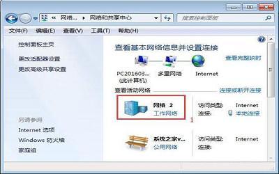 win7电脑怎么启用smb服务 电脑启用smb服务操作方法