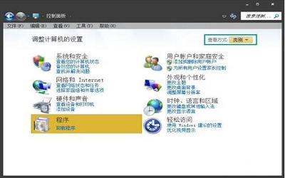 win7电脑怎么卸载windows search搜索 电脑卸载windows search搜索方法