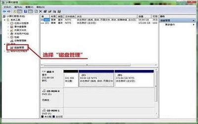 win7电脑硬盘怎么分区 win7电脑硬盘分区操作方法