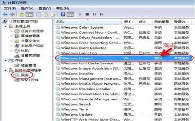 win7电脑无法保存打印机设置0x000006d9如何解决