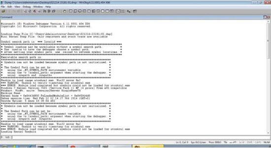如何打开dmp文件