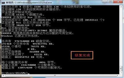 win7电脑移动硬盘打不开如何解决 电脑移动硬盘打不开解决方法