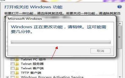 win7电脑pc输入面板如何关闭 win7电脑pc输入面板关闭方法介绍