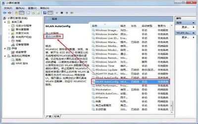 win7电脑提示windows无法连接无线网络如何解决