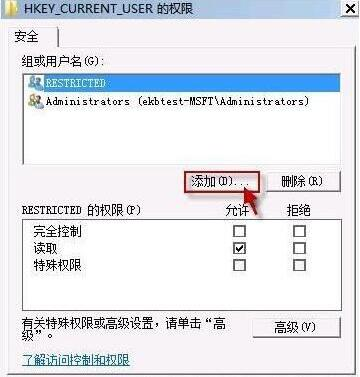 group policy client
