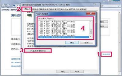 win7屏幕分辨率不能调如何解决 win7电脑屏幕分辨率不能调解决方法