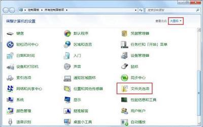 win7如何更改文件扩展名 电脑更改文件扩展名操作方法