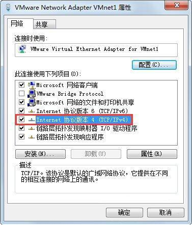 cf file watcher错误