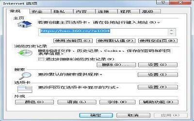win7安装软件提示无数字签名怎么解决 电脑安装软件提示无数字签名解决方法