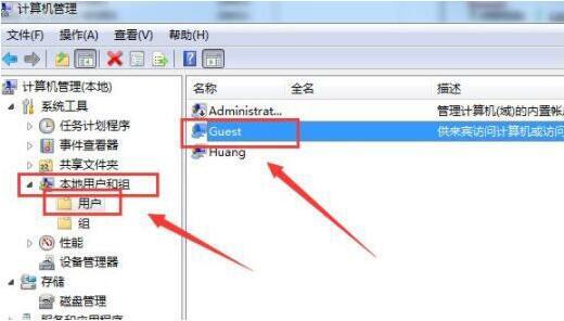 共享文件访问密码